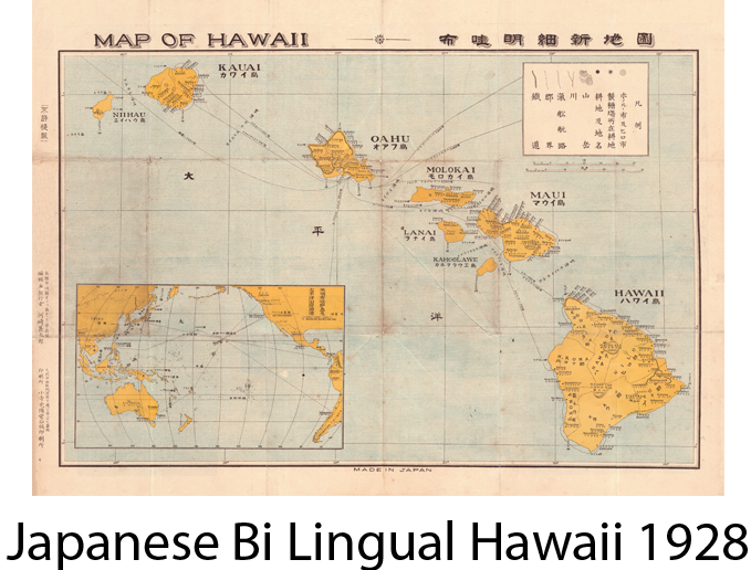JapaneseBilingualHawaii1928.png