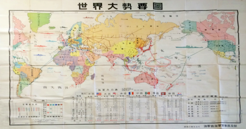 1939 ILLUSTRATED WORLD SITUATION SUMMARY MAP — Story of Hawaii Museum