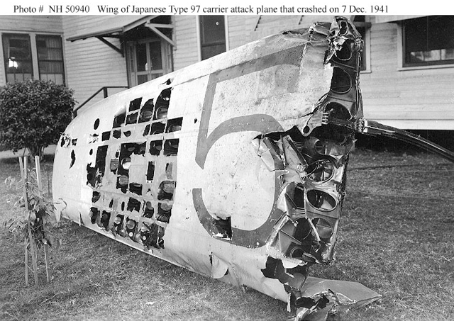 WING OF JAPANESE ATTACK PLANE
