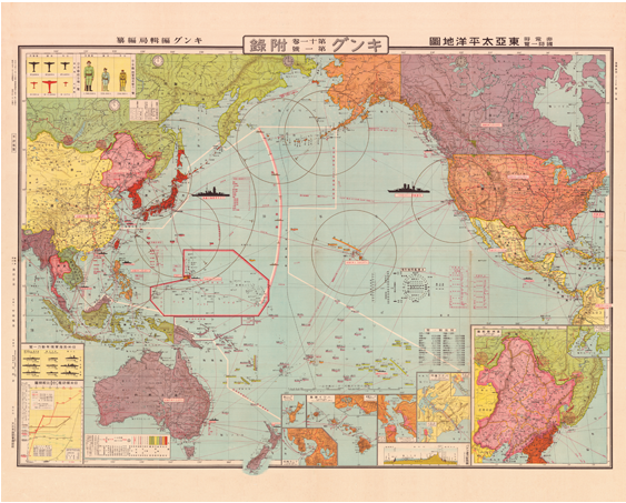 1934 EAST ASIA & PACIFIC MAP.png