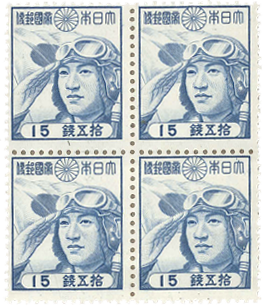 JAPANESE PILOT STAMPS