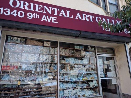 Su Lee's Oriential Art Gallery