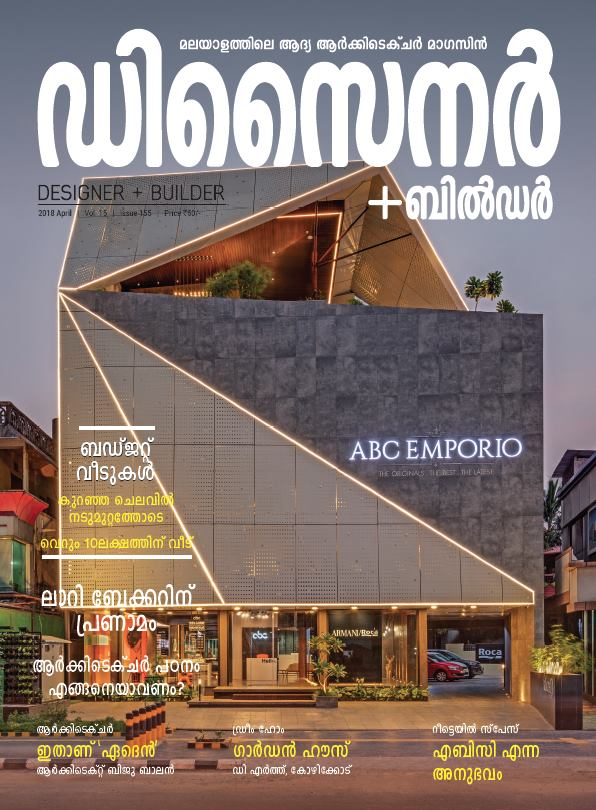 Designer+Builder-Magazine2.jpg