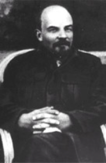 Lenin: Image Source