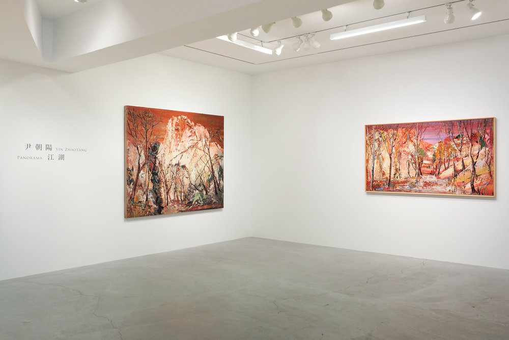 (c) aura gallery, Yin ZhaoYang