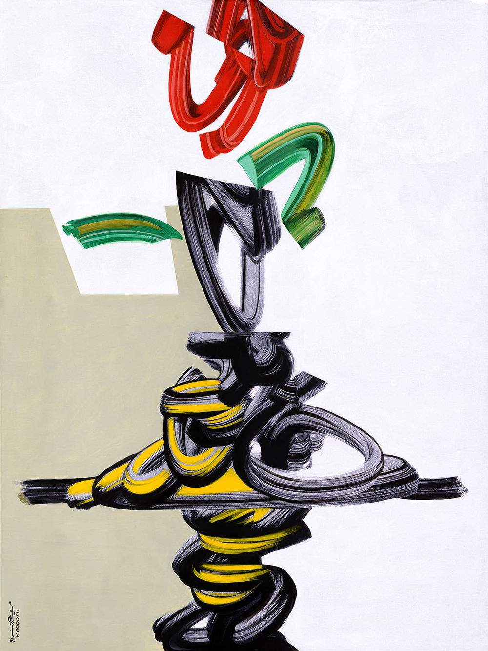 Vase , 1997  Kourosh Shishegaran Acrylic colour and inkjet print on canvas 180 × 135 cm