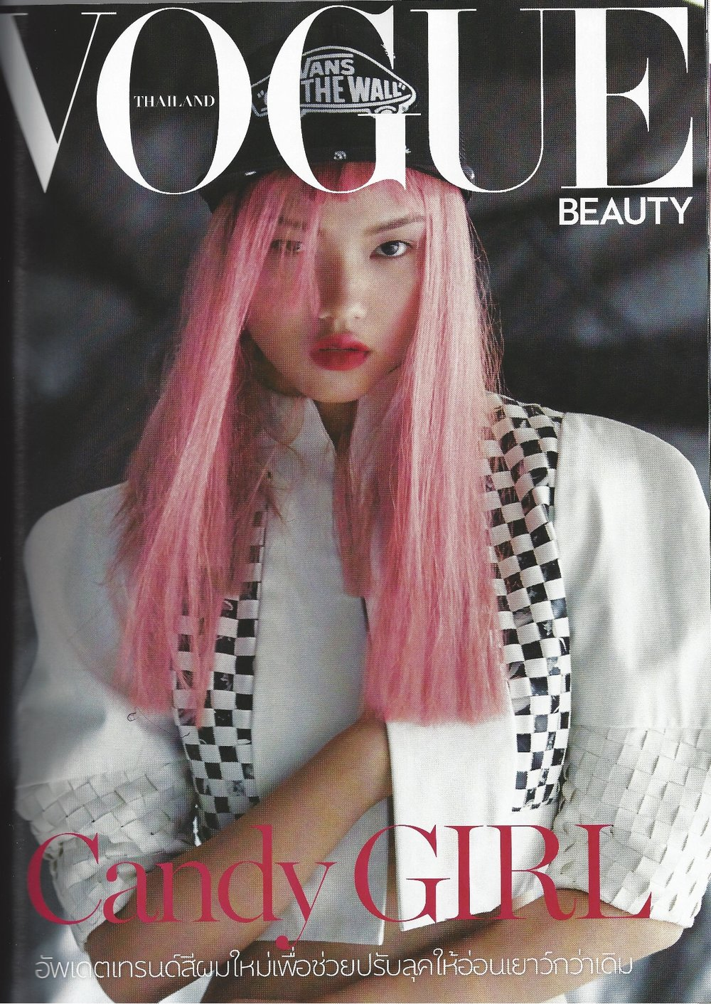 vogue_th cvr0013.jpg