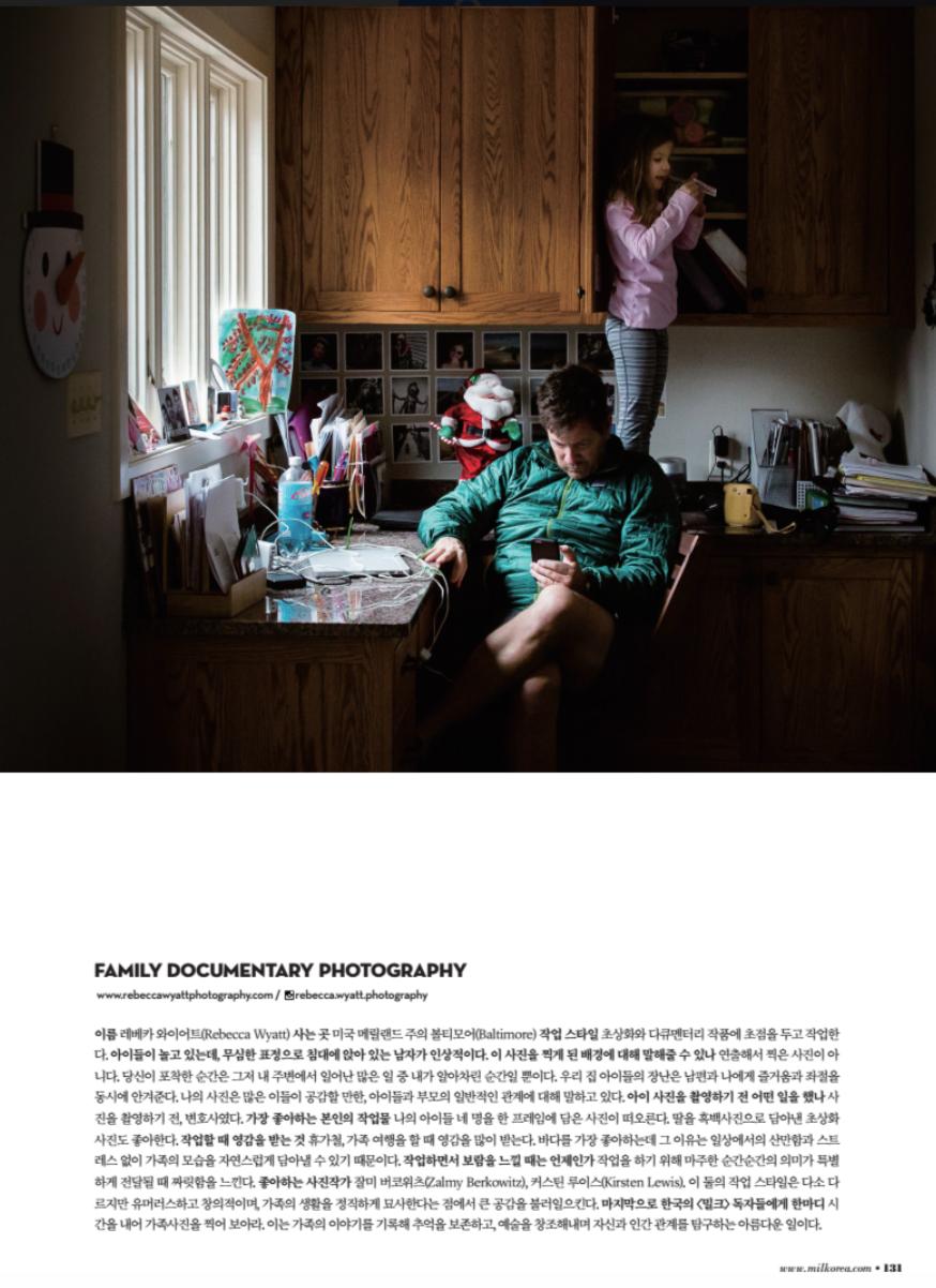 Milk Korea Magazine               www.milkorea.com