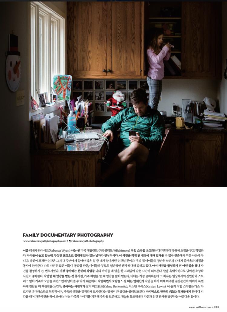 Pure Hearted Emotion |Milk Magazine Korea| January 2017