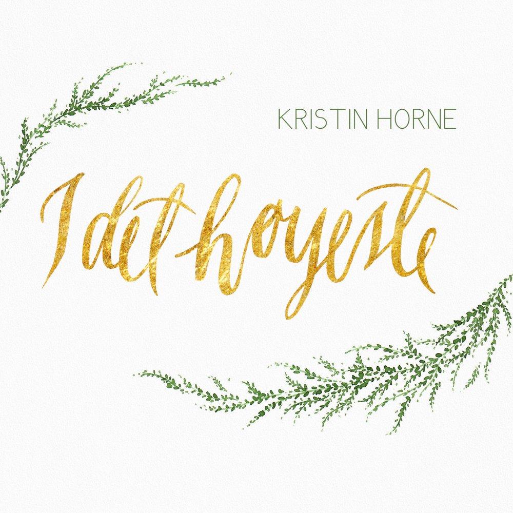 Kristin Horne.jpg