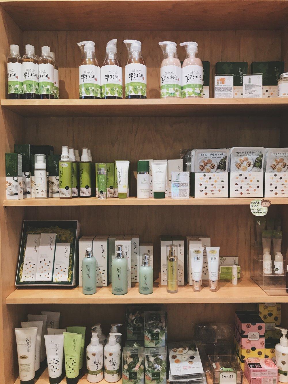 Skincare Mecca: Korea Town