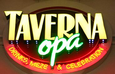 tavernaopa2.png