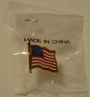 USAPinMadeInChina.jpg