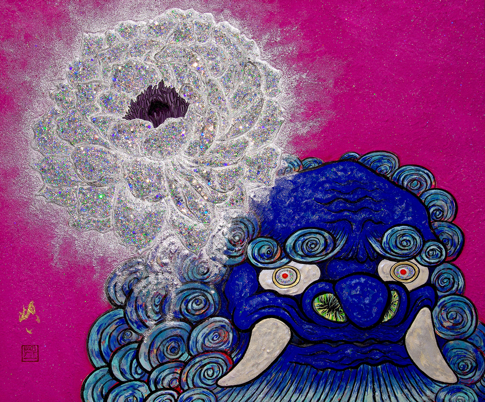 Shishi to Botan no Zu (Image of a Lion And The Peonies)