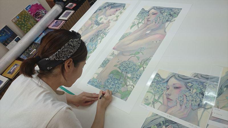 Signed by Miho Hirano