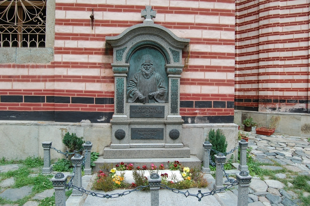Grave of Neofit Rilski (1793-1881), Rila Monastery, Bulgaria.   Photo © Phyllis Weliver
