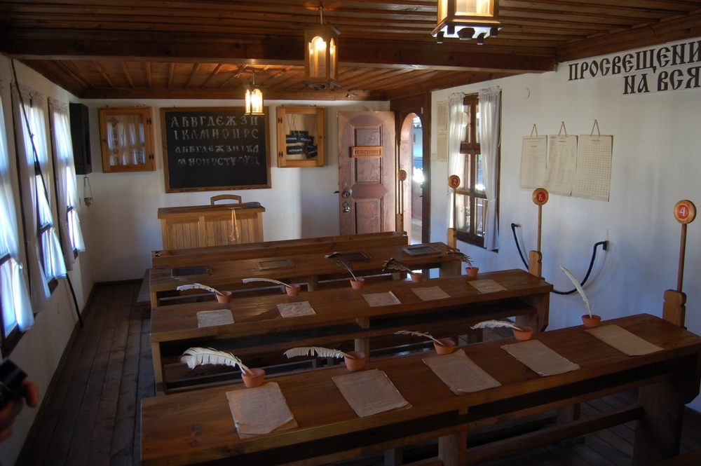 This is an example of an old, one room school in Tryavna, Bulgaria.  Photo   ©  Del Weliver
