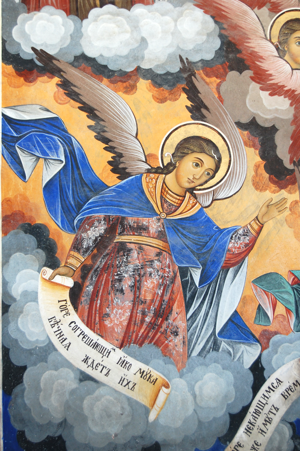 I like the floral design on this angel's dress.  You can see designs in some of the other paintings, too.  © Del Weliver  Church of the Nativity, Rila, Bulgaria
