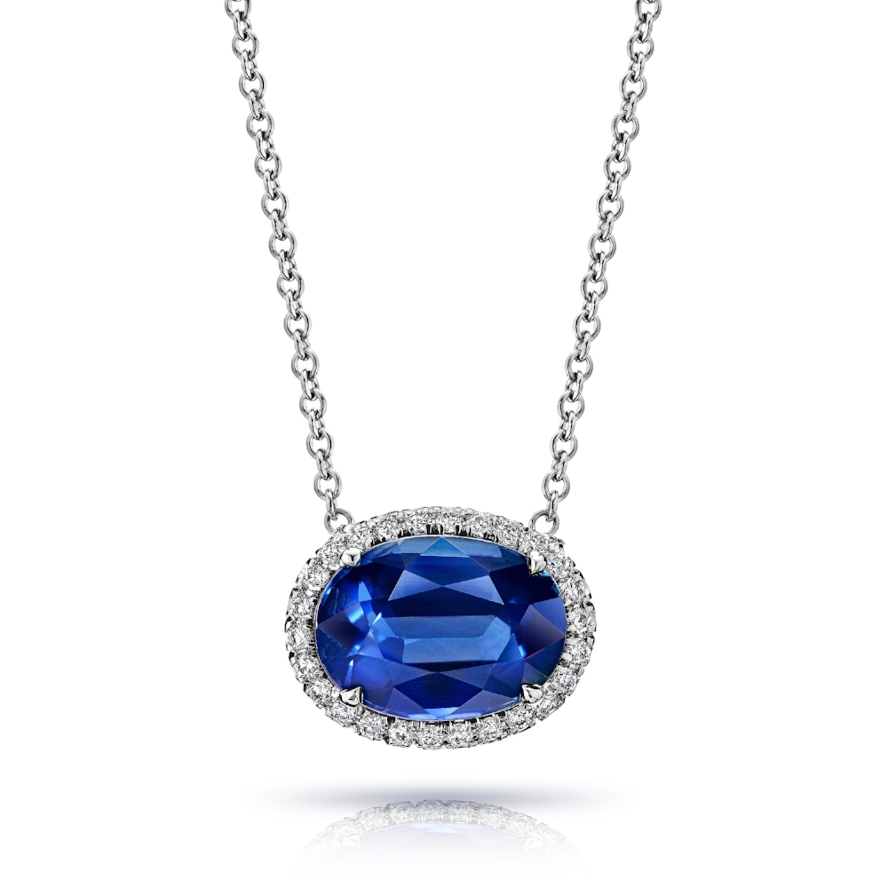 CEYLON OVAL SAPPHIRE & DIAMOND HALO PENDANT CRAFTED IN 18K WHITE GOLD, 3.51 CTW