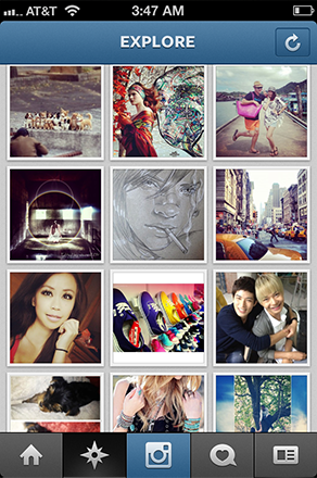 Instagram popular page