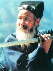 Master Guo Gao Yi 郭高一