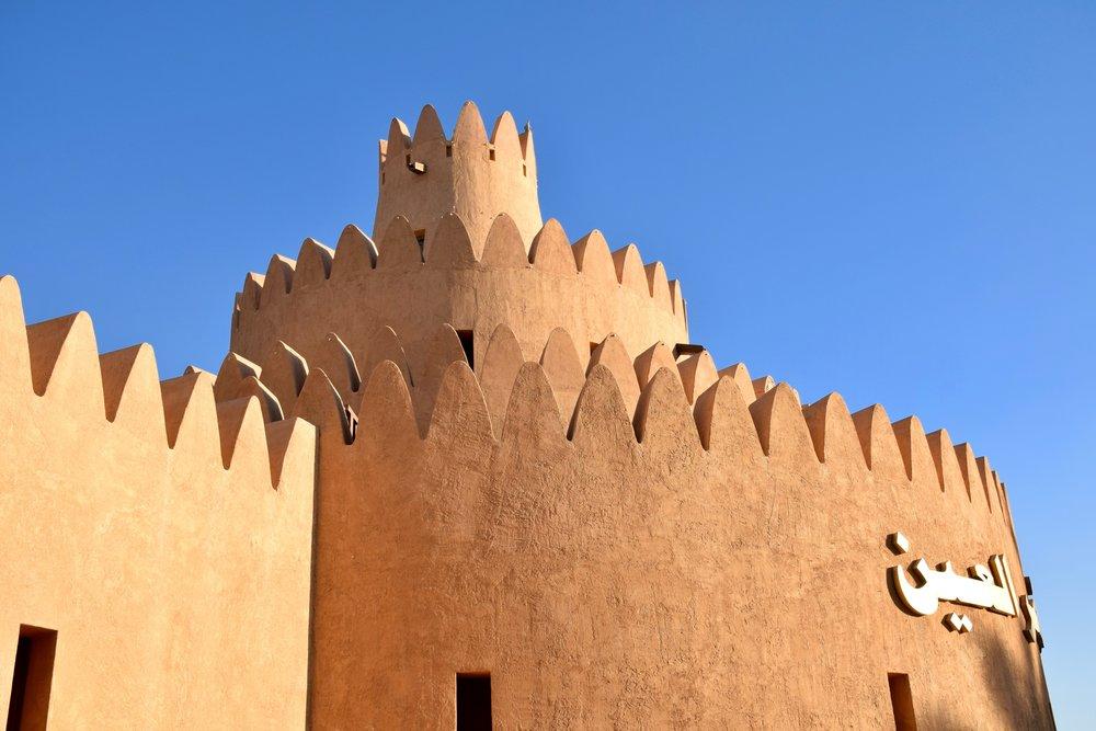 Palace Museum in Al Ain, United Arab Emirates