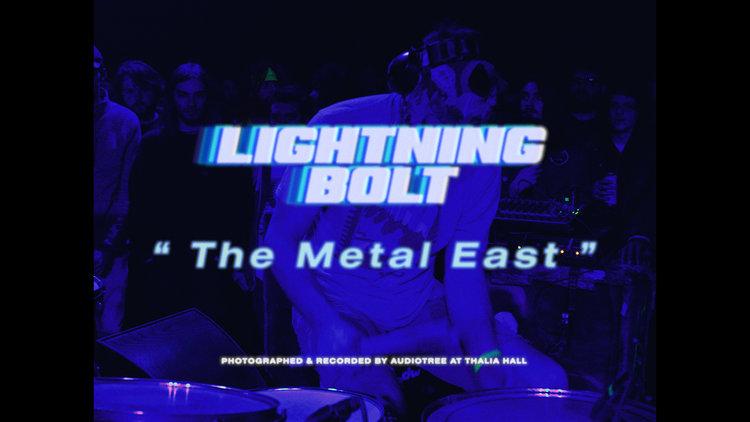 lightning bolt audiotree