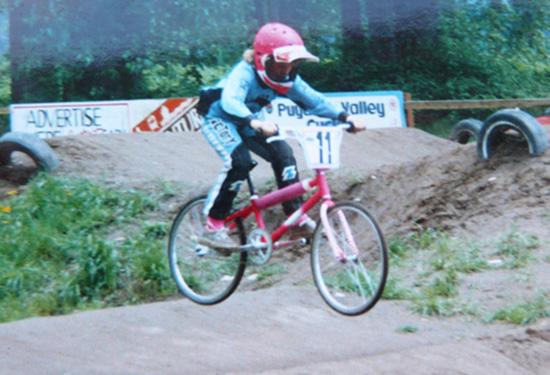 BMX518.jpg