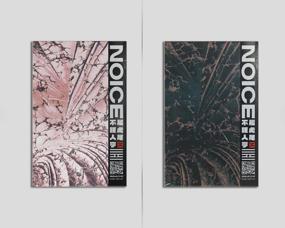 NOICE-SecondPressing.jpg