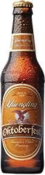 Yuengling-oktoberfest-bottle.jpg