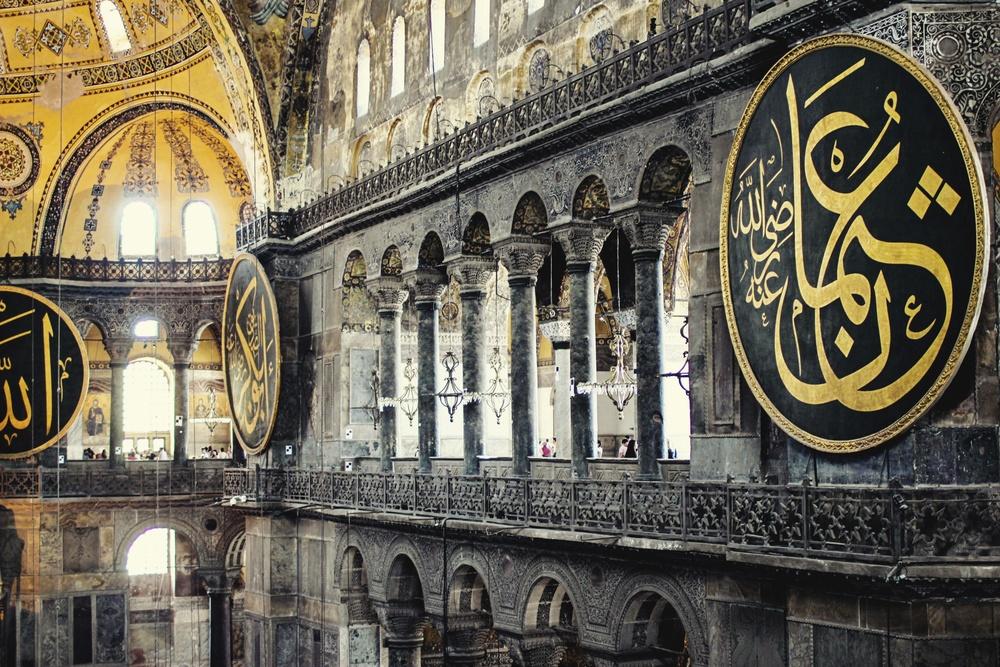 Hagia Sophia, June 2014