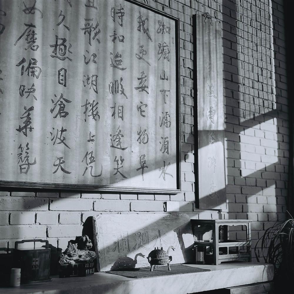 Beijing 1/5