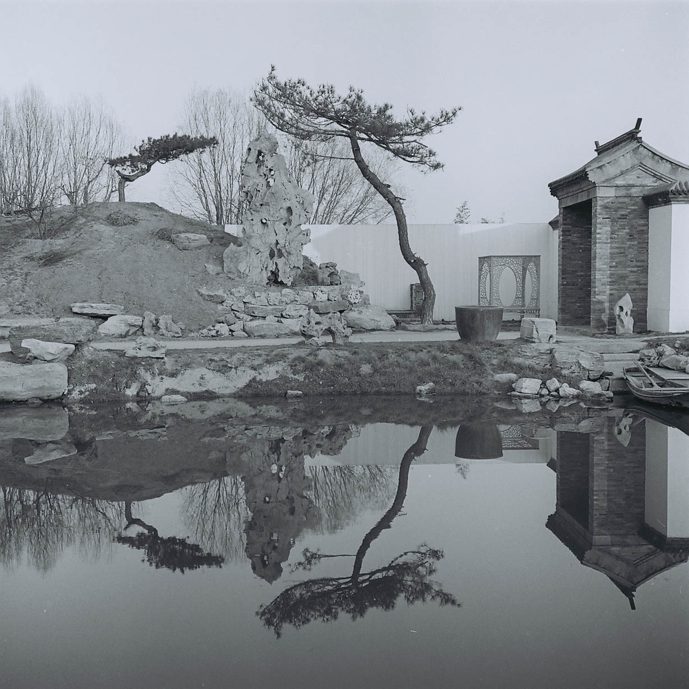 Beijing 5/5