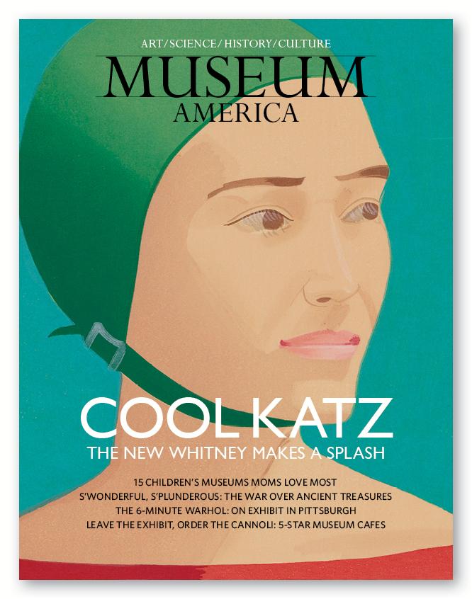 Museum America Cover 4.jpg