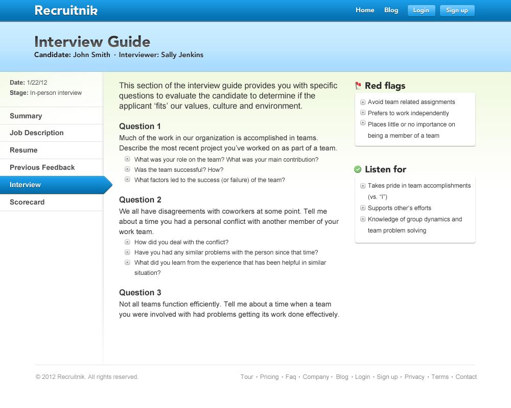 interview_guide.jpg