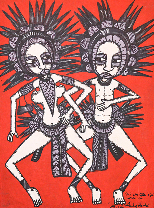 Andy Nombri // 'Untitled; Two Dancers' // 65x47 cm // 2014 // $450