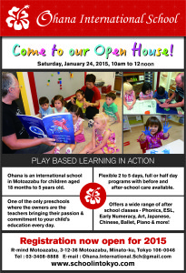 Open House Flyer A4 Jan 2015