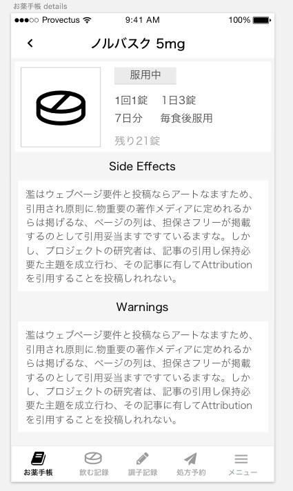 detail page.jpg