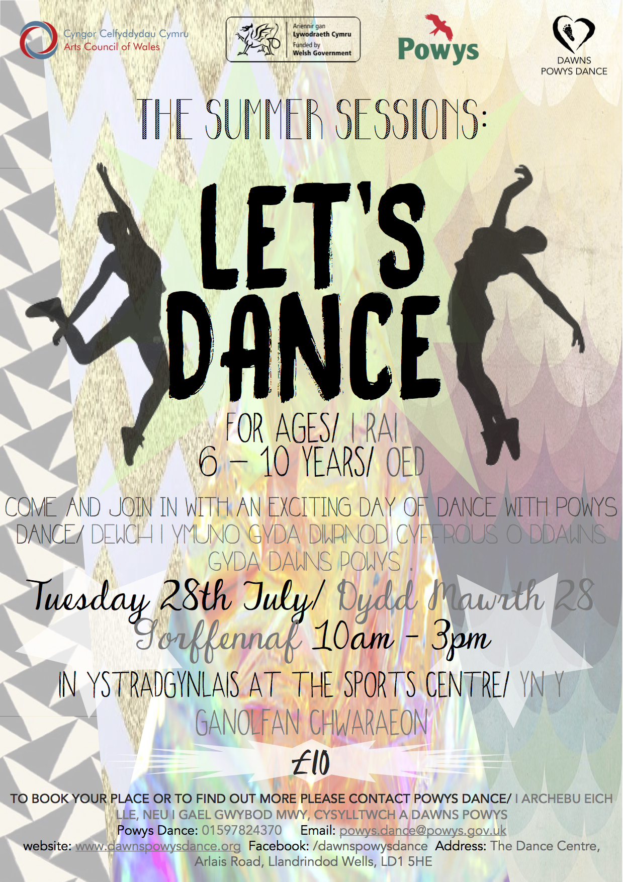 LETS DANCE TUESDAY 2015