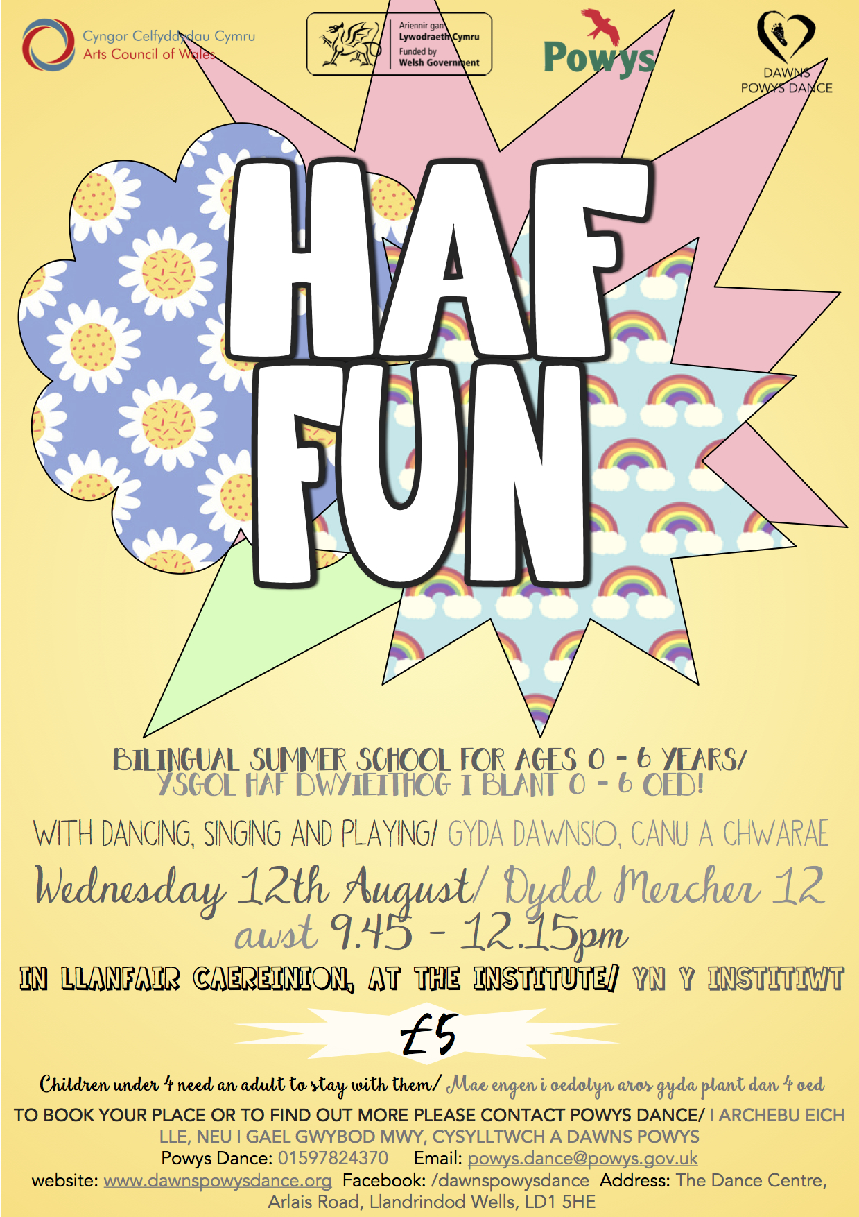 HAF FUN - WEDNESDAY