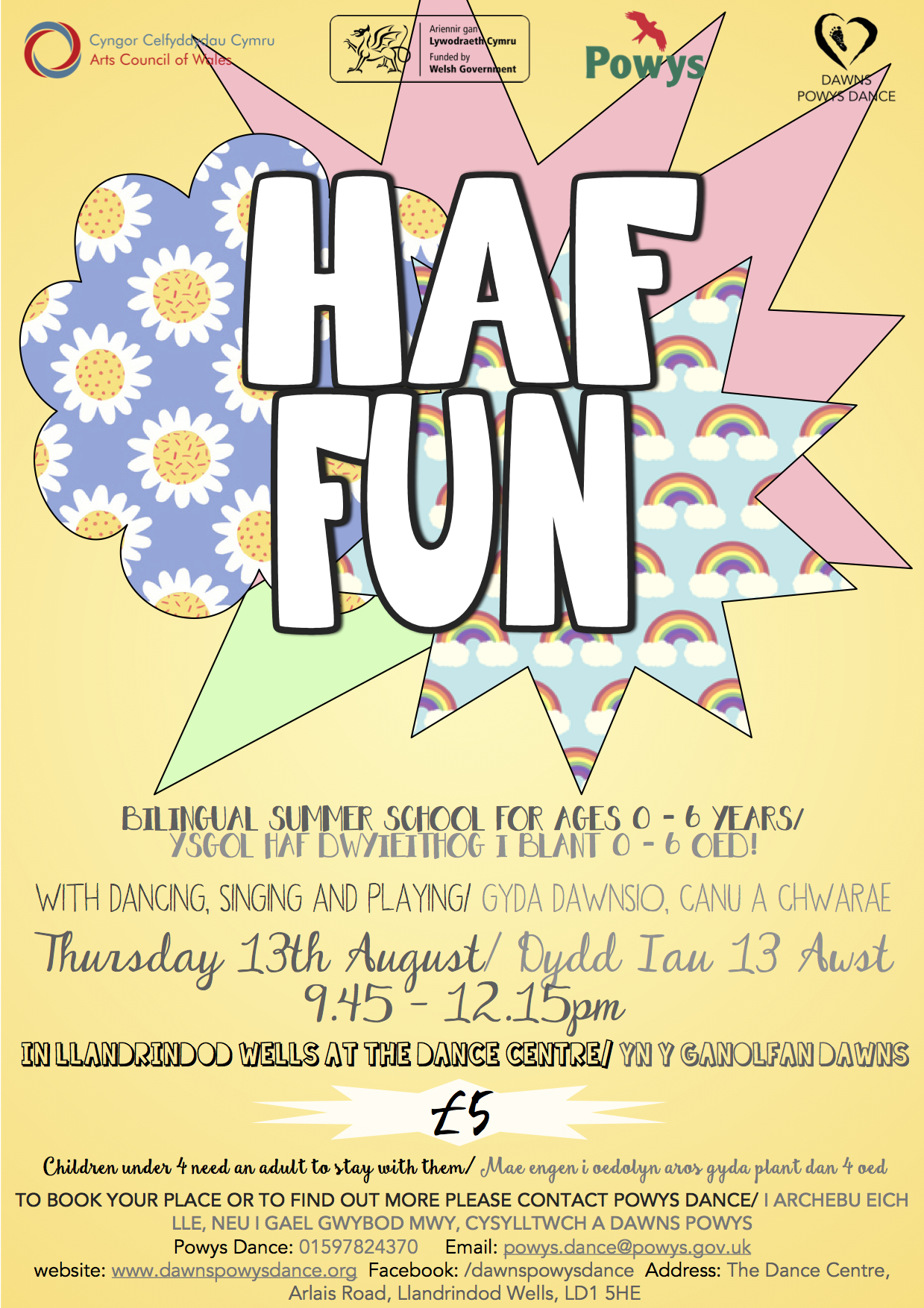 HAF FUN - THURSDAY