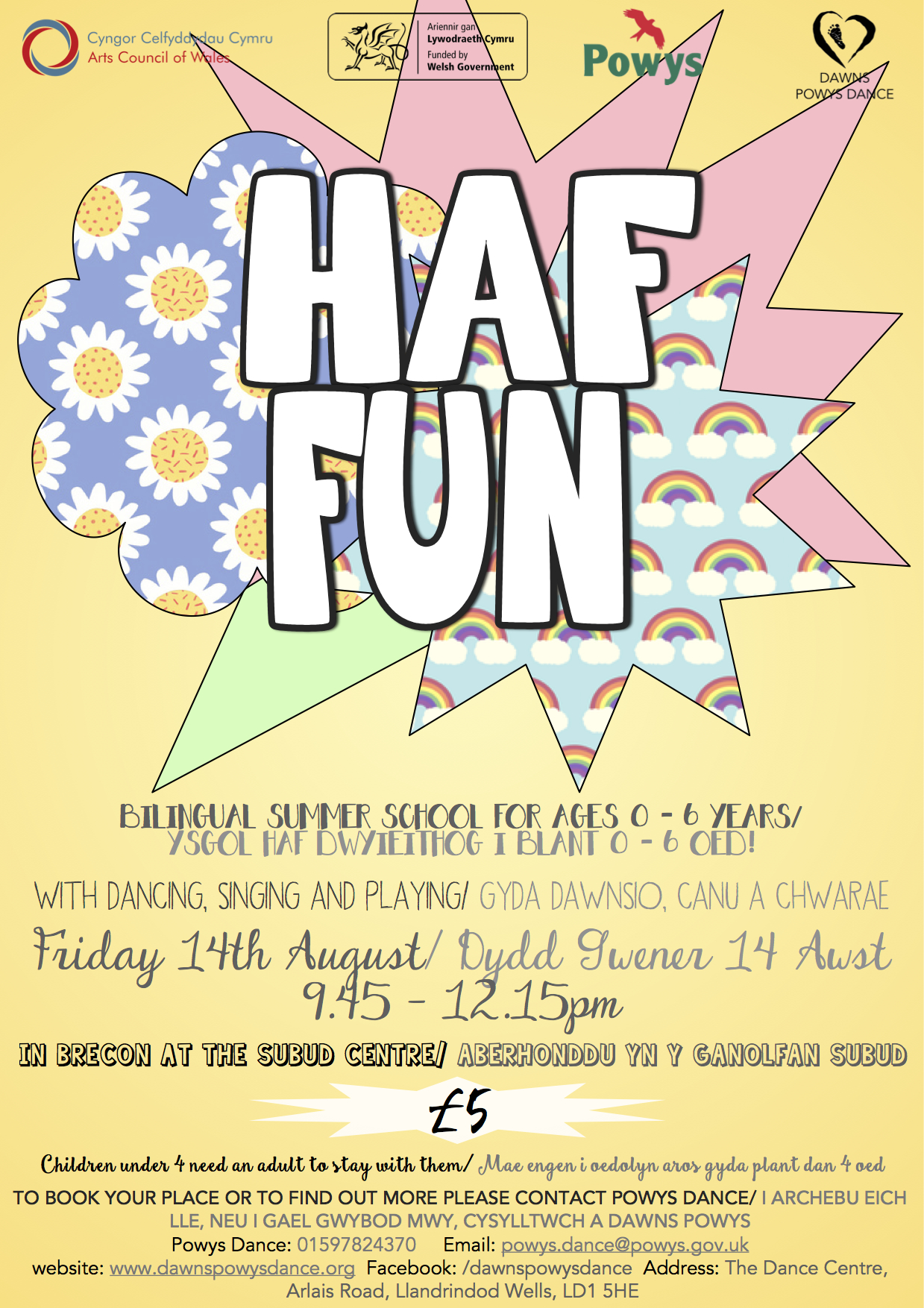 HAF FUN - FRIDAY
