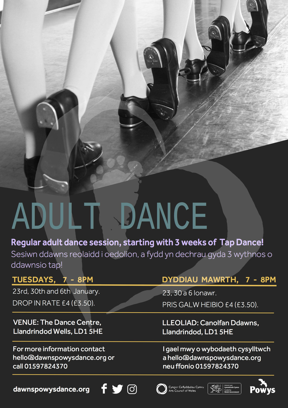 Adult Dance - Tap 2018 for web.jpg