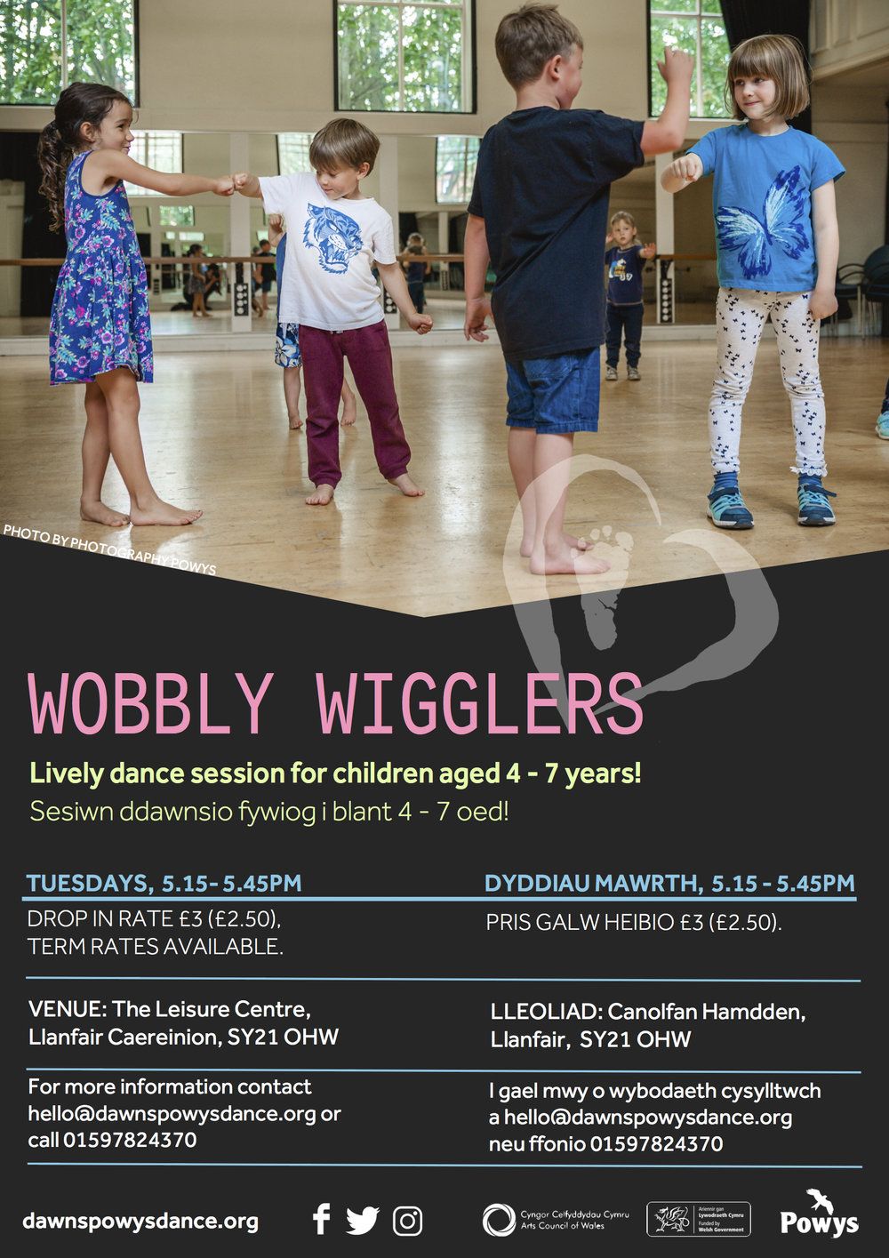 Wobbly Wigglers 2017.jpg