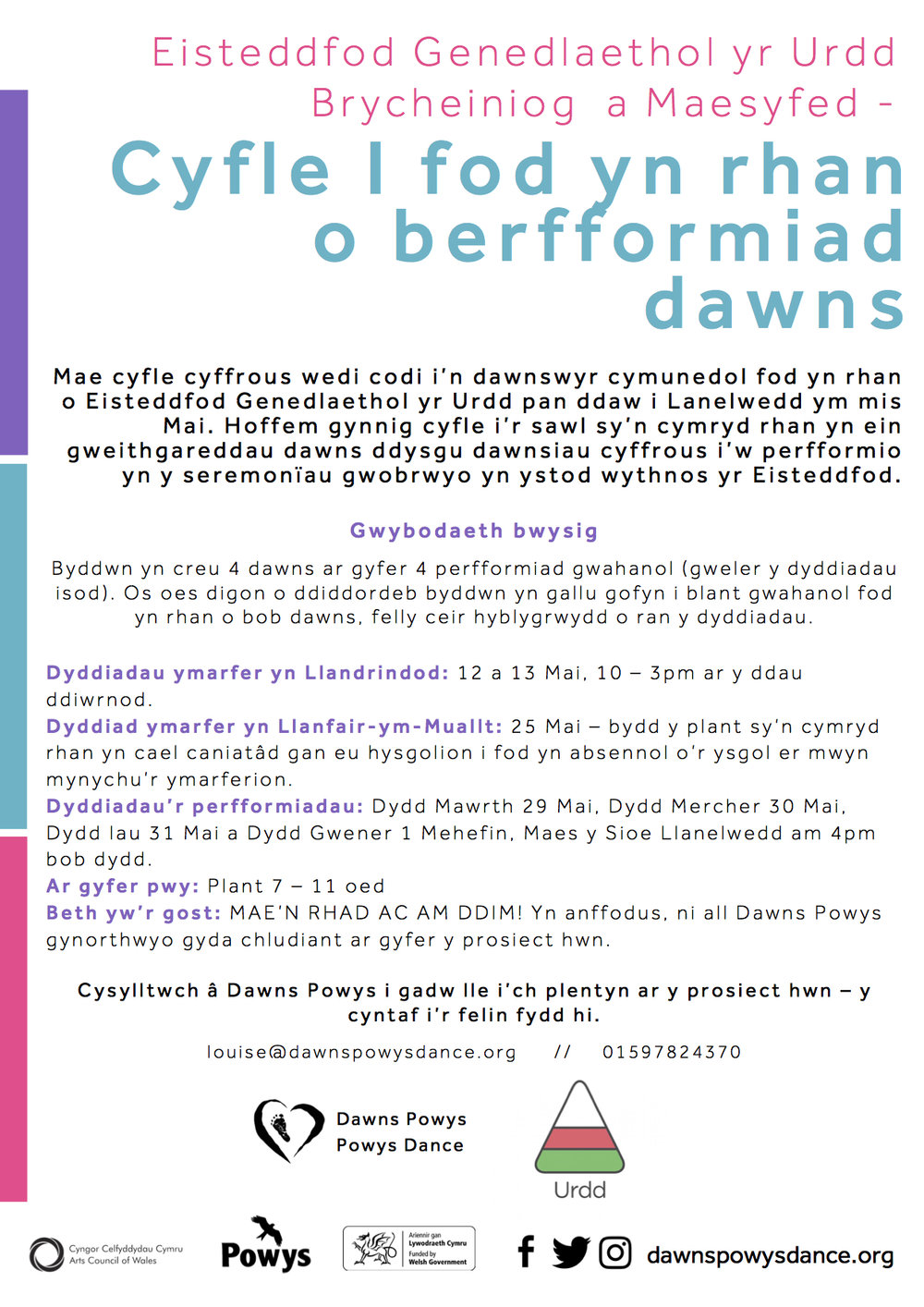 Welsh Language information sheet for Eisteddfod Opportunity 2018