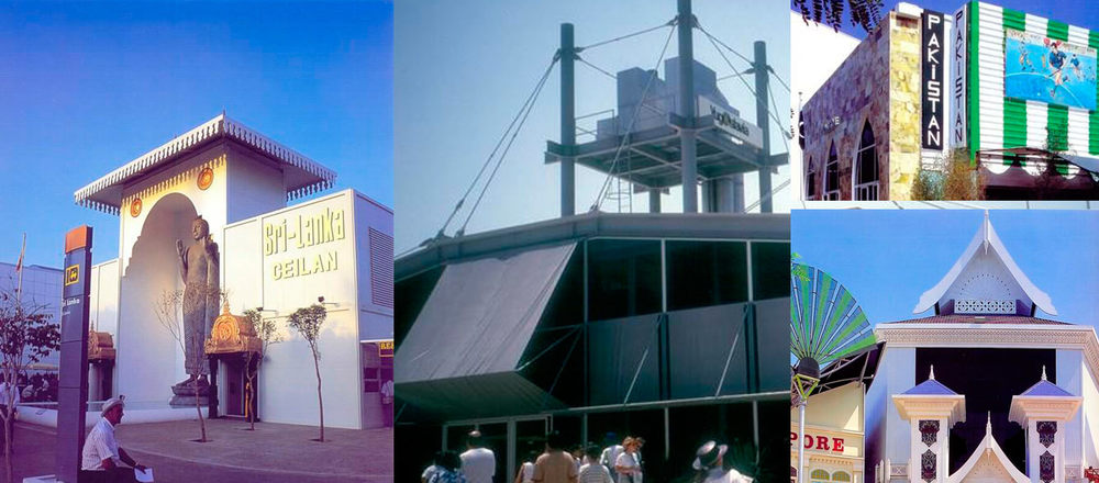 Expo '92 Pavillions