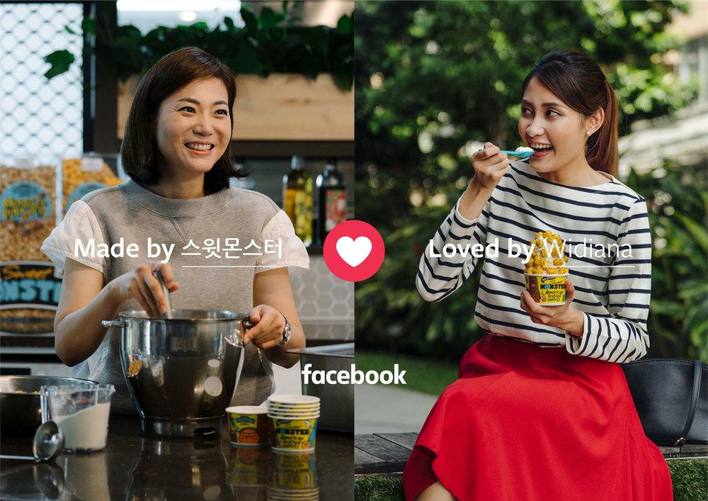 facebook_kv_SMONSTER_a4-01-01.jpg