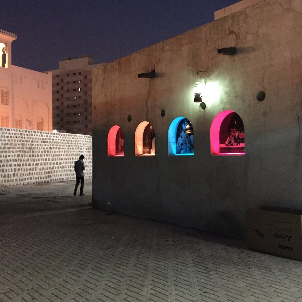 Sharjah National Theater at night