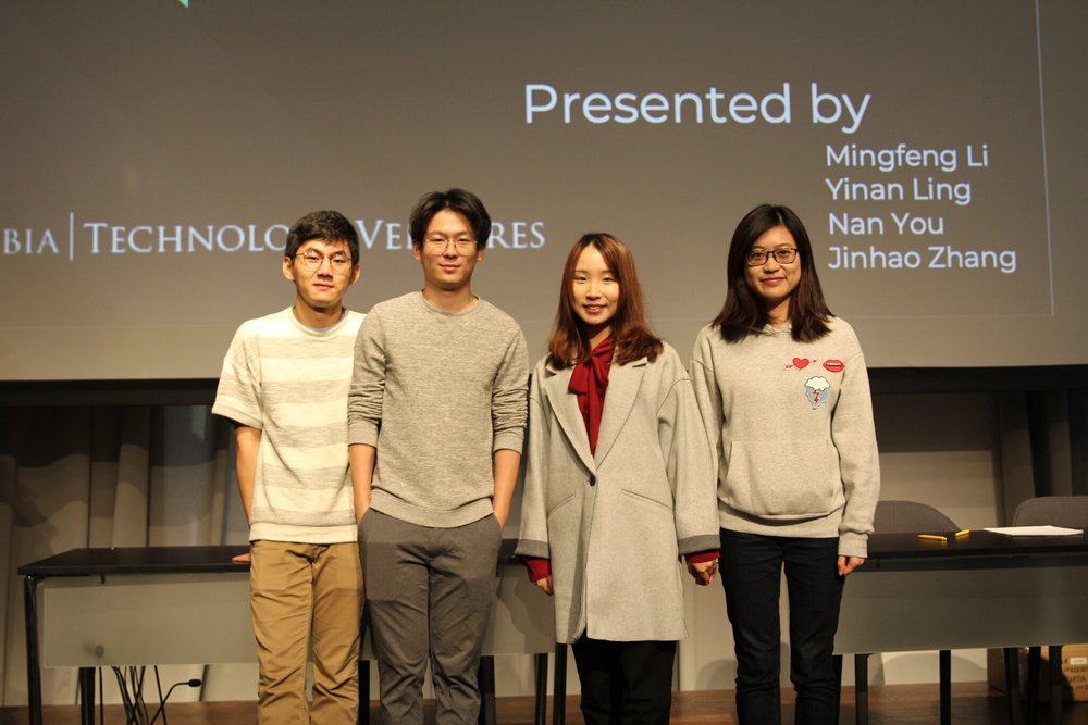 Sleep Beauty - 3rd PlaceTeam Members: Jinhao Zhang, Mingfeng Li, Yinan Ling, Nan YouIdentified high-value inventions from patent data using feature selection and neural network.