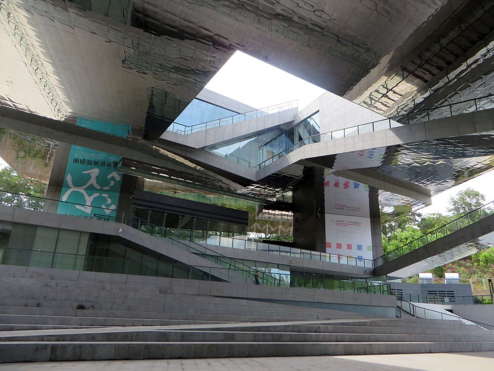 China Printmaking Museum, Guanlan, China